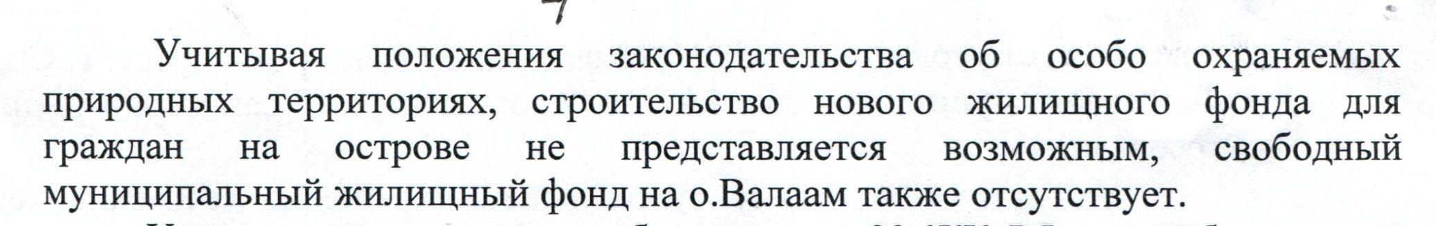 Скрин 6