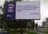 Агитационный баннер с цитатой Путина оказался установлен в Петрозаводске на парковочном месте для инвалидов. Фото: Валерий Поташов