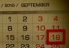 18 сентября в Карелии пройдут выборы во все уровни власти. Фото: Черника
