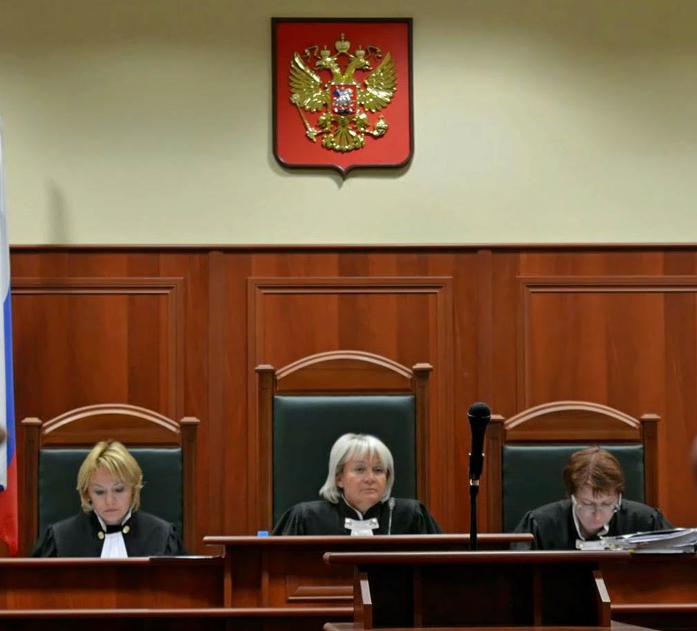 Заседание Коллегии Верховного суда Карелии. Фото: Алексей Владимиров