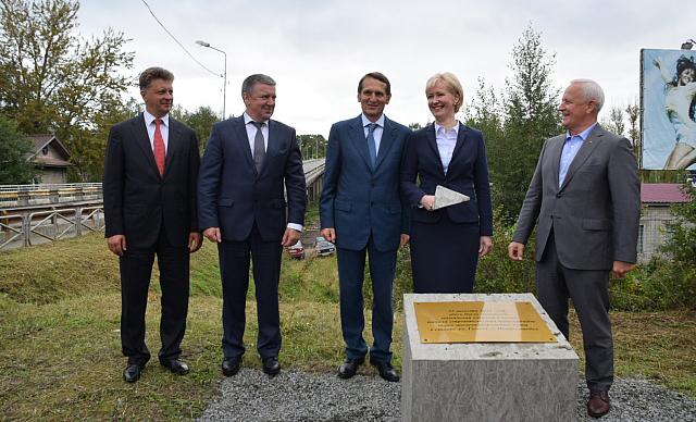 Николай Макаров (крайний справа) среди участников церемонии. Фото: gov.karelia.ru