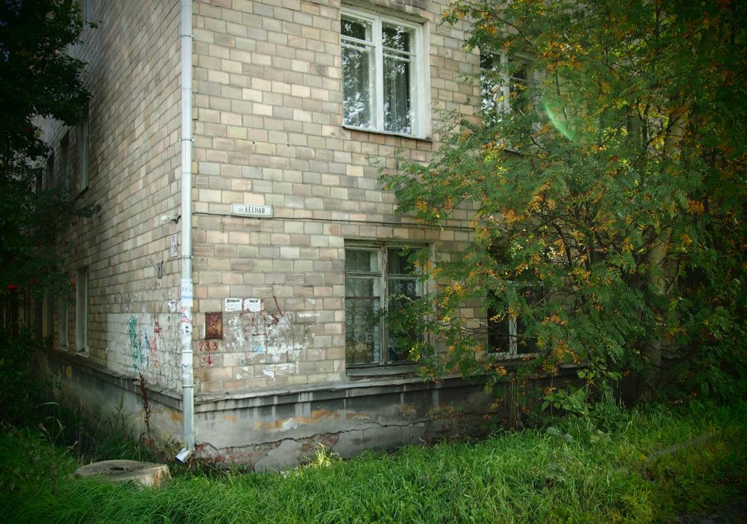 Сотрудники ФСБ провели обыск в офисе природоохранной организации