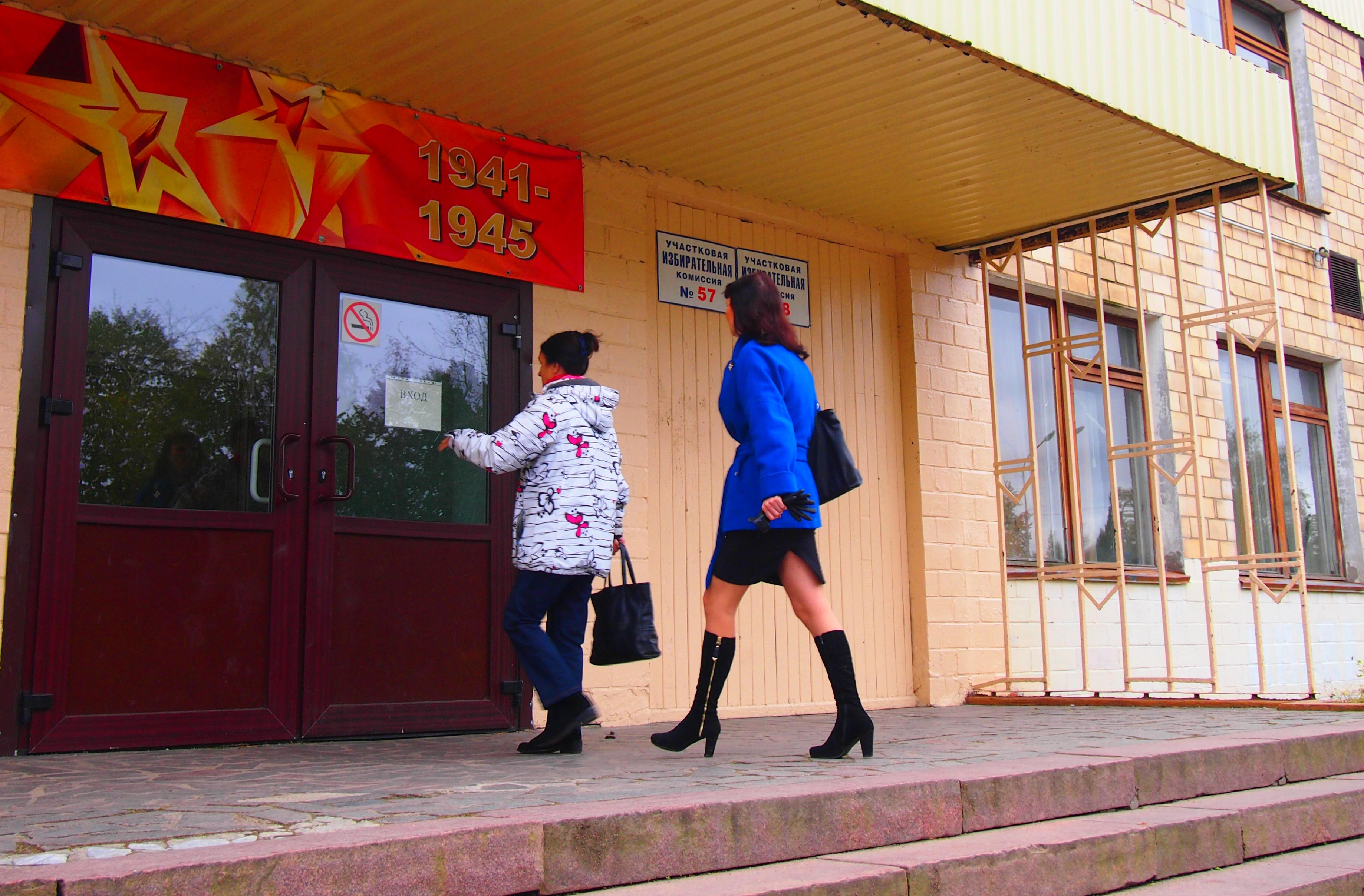 К 18 часам явка избирателей на участки для голосования составила всего около 32%. Фото: Валерий Поташов