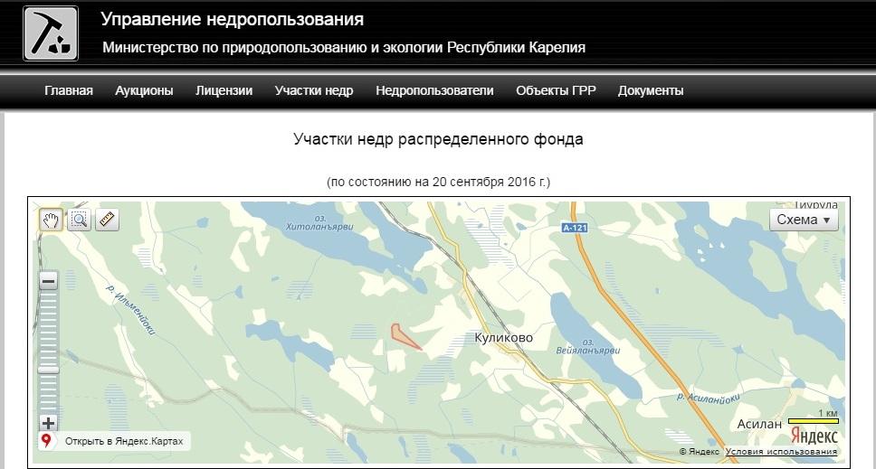 skrin3_kulikovo-pgs