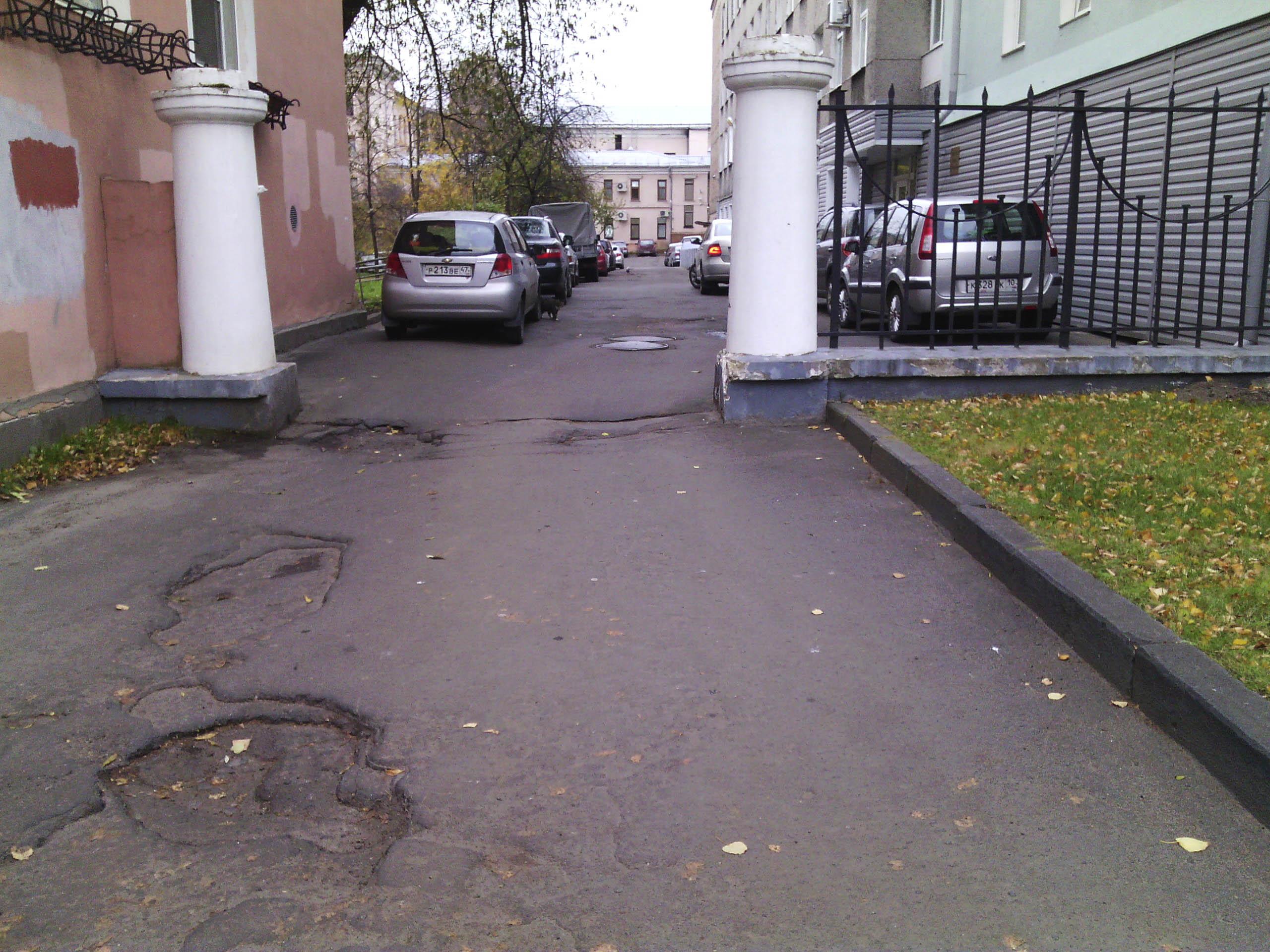 Подъезд к министерству финансов Карелии. Фото: Валерий Поташов