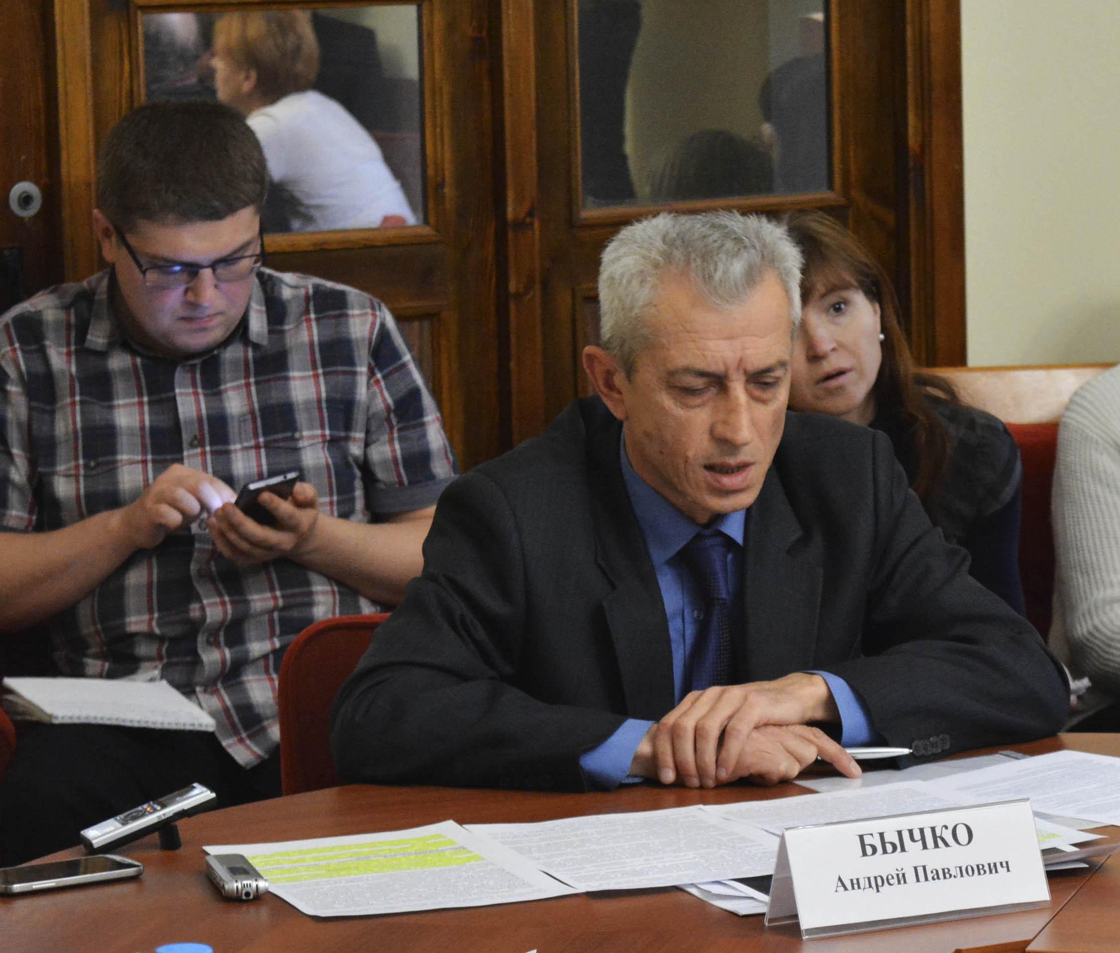 Андрей Бычко. Фото: Алексей Владимиров