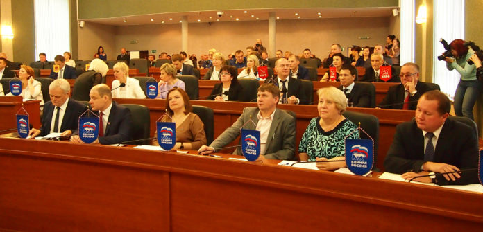 Первое заседание нового парламента Карелии. Фото: Валерий Поташов