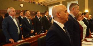 Открытие заседание парламента Карелии шестого созыва. Фото: Валерий Поташов