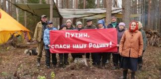 Защитники Сунского бора выступили с видеообращением к президенту Путину. Скрин канала Youtube