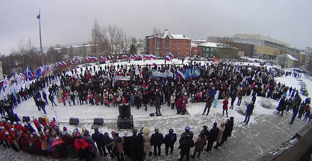 Празднование Дня народного единства в Петрозаводске. Фото: gov.karelia.ru