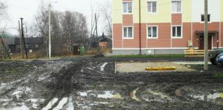 В таком виде в Кеми сдали дома под расселение аварийного жилья. Фото: Андриян Володько