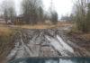 Когда чиновники рассказывают о том, что федеральные дороги в Карелии лучше, чем в Финляндии, в карельской глубинке вынуждены ездить почти по полному бездорожью. Фото: vk.com