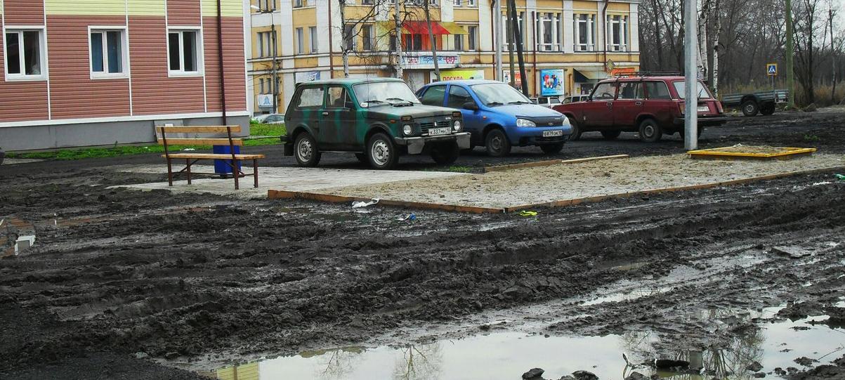 Дворовая территория новых домов. Фото: Андриян Володько