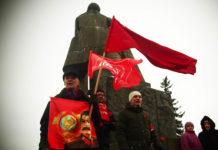 Карельские коммунисты отметили очередную годовщину Октябрьской революции. Фото: Валерий Поташов