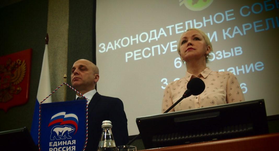 Руководство парламента Карелии. Фото: Валерий Поташов