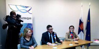 На пресс-конференции в Петрозаводском отделении Генконсульства Финляндии в Санкт-Петербурге. Фото: Валерий Поташов