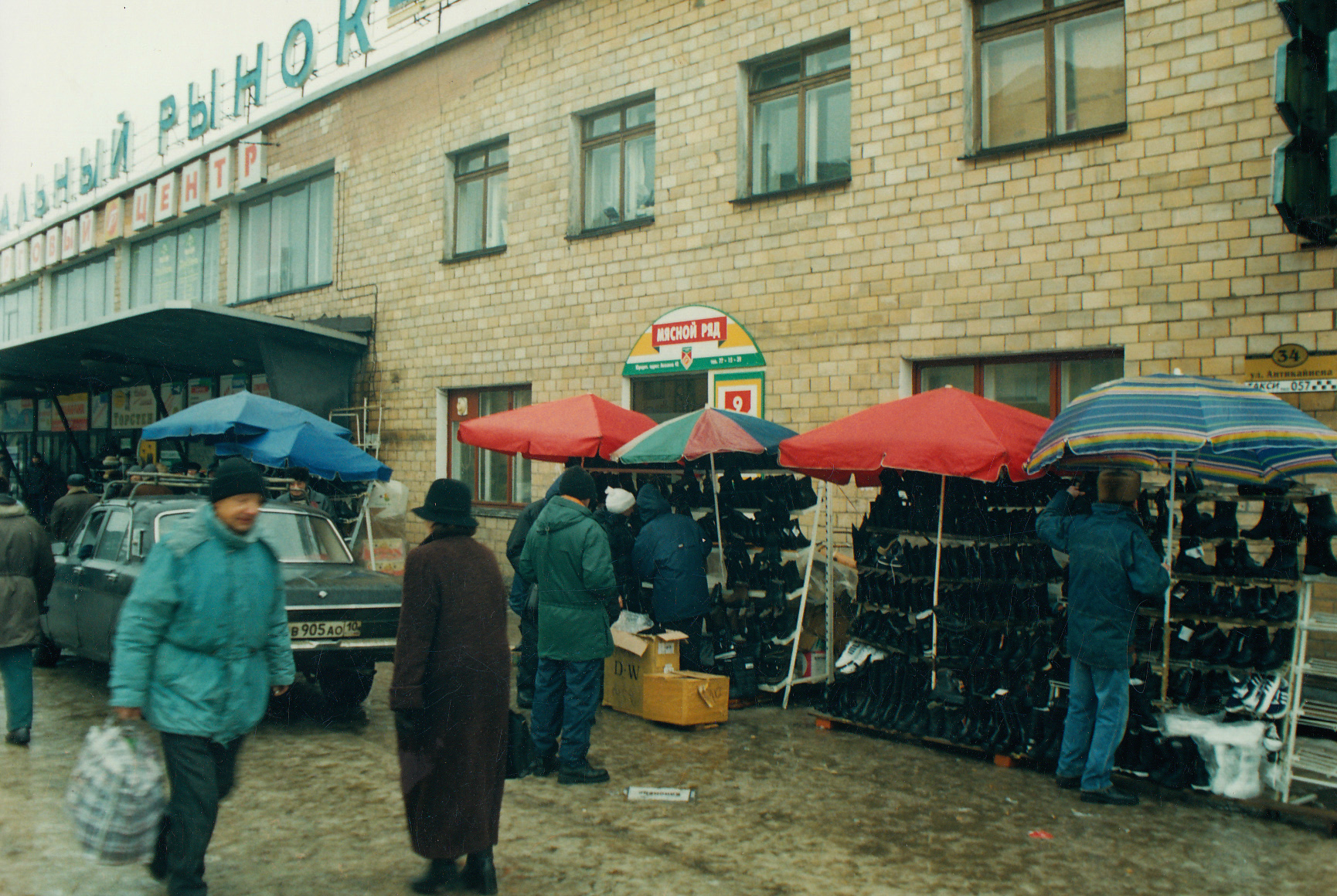 Картина из 90-х. Фото из архива Губернiя Daily