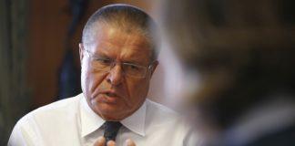 Глава Минэкономразвития РФ Алексей Улюкаев. Фото: economy.gov.ru