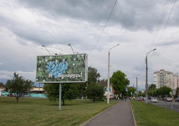 В Гомеле. Фото: Арсений Морозов