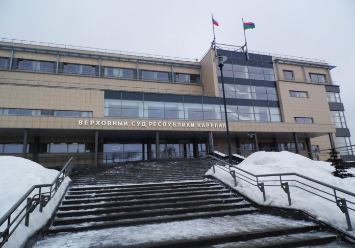 Верховный суд Карелии. Фото: Иван Алексеев