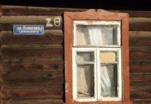 В старых районах карельской столицы еще можно встретить таблички с названиями улиц на русском и финском языках. Фото: Валерий Поташов