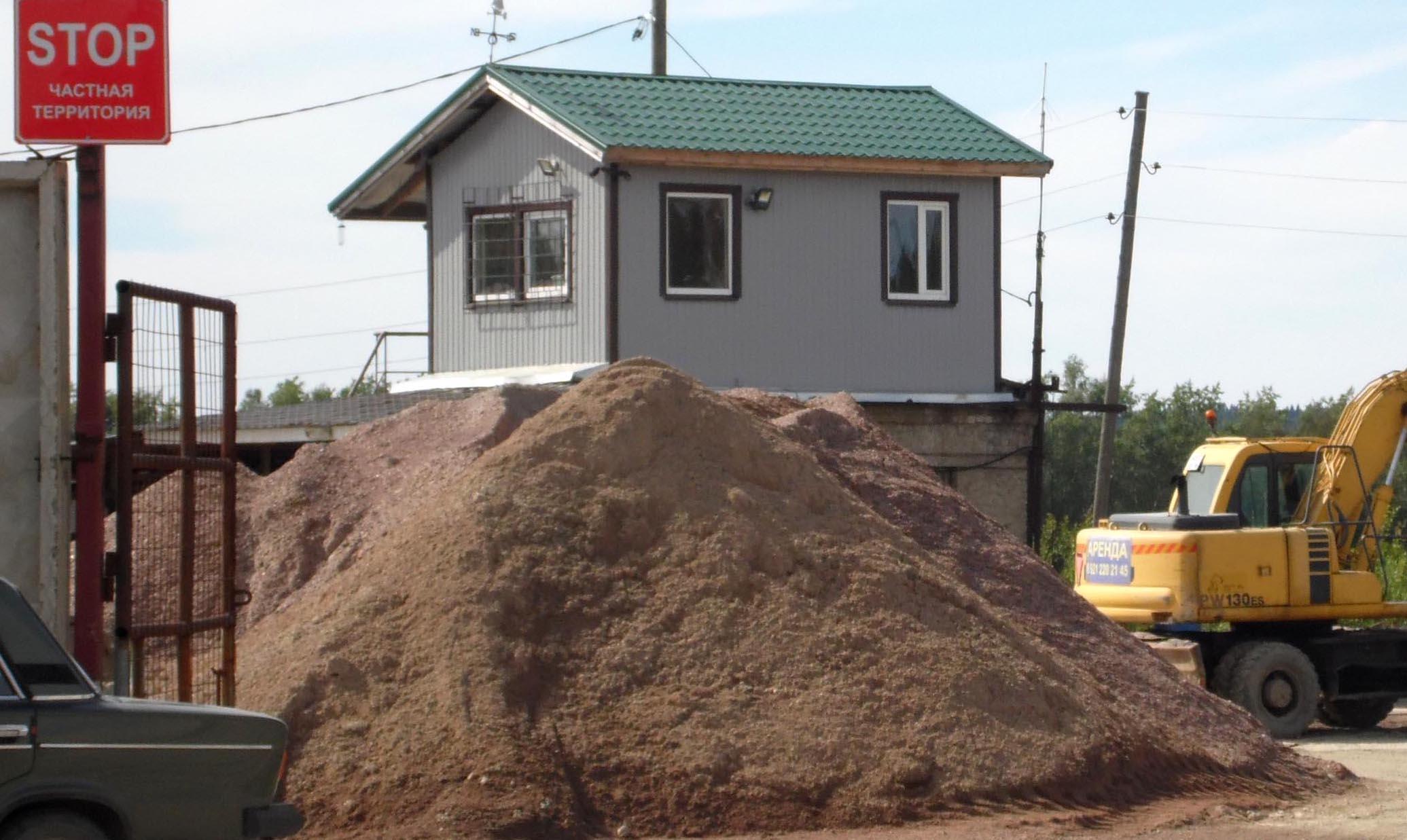 База в Сортавале, где складируется незаконно добытый песок. Фото: Алексей Владимиров