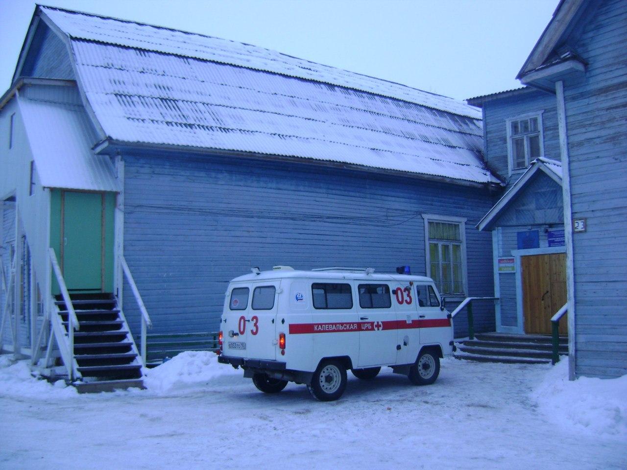 Историческое здание Калевальской ЦРБ. Фото: vk.com