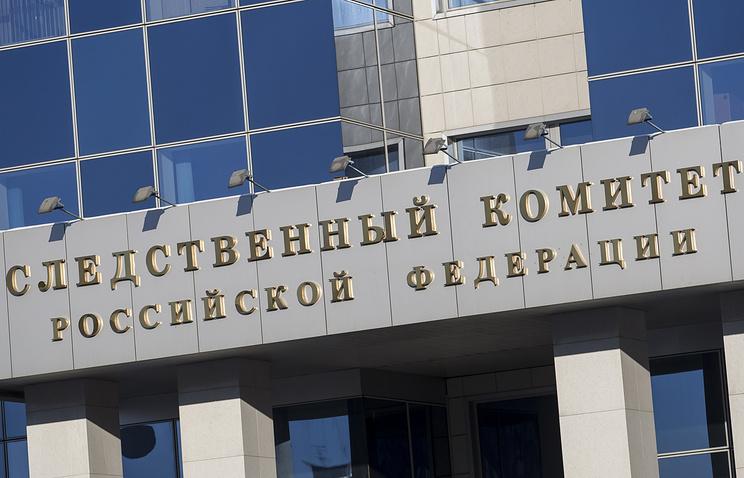 Следственный комитет России. Фото: sledcom.ru
