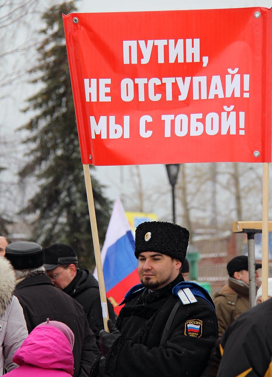 Казак на патриотическом митинге в Петрозаводске. Фото: Губернiя Daily