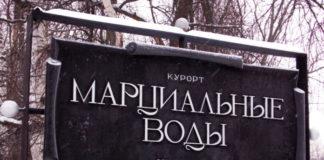 Первый российский курорт был основан на территории нынешней Карелии, но туристическая отрасль в республике развита весьма слабо. Фото: Алексей Владимиров