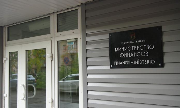 Вывеска на здании министерства финансов Карелии. Фото: Валерий Поташов