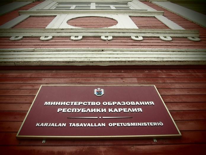 Минобразу Карелии малокомплектные школы не нужны? Фото: Валерий Поташов