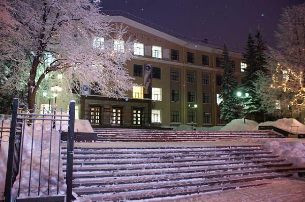 Петрозаводский госуниверситет. Фото: petrsu.ru