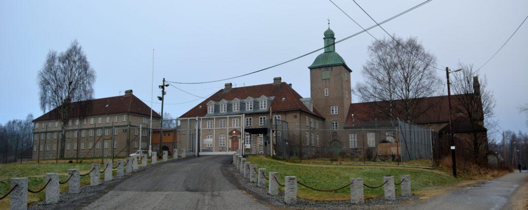 Женская тюрьма