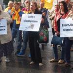Участники митинга за честную градостроительную политику, который прошел в Петрозаводске летом. Фото: Валерий Поташов
