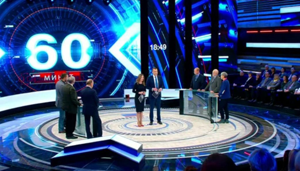 Ежедневные политические шоу на российских телеканалах заменили