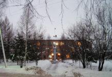 Администрация Калевальского национального района. Фото: vk.com