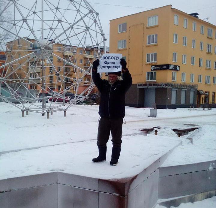 Участники одиночных пикетов потребовали освобождения Ильдара Дадина и Юрия Дмитриева. Фото из социальных сетей