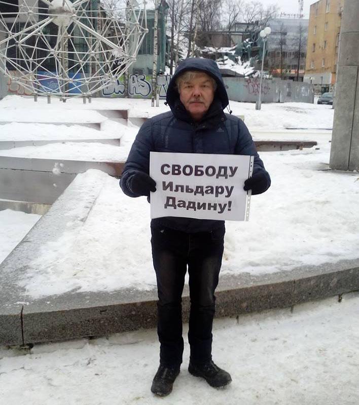Пикет на Студенческом бульваре в Петрозаводске. Фото из социальных сетей
