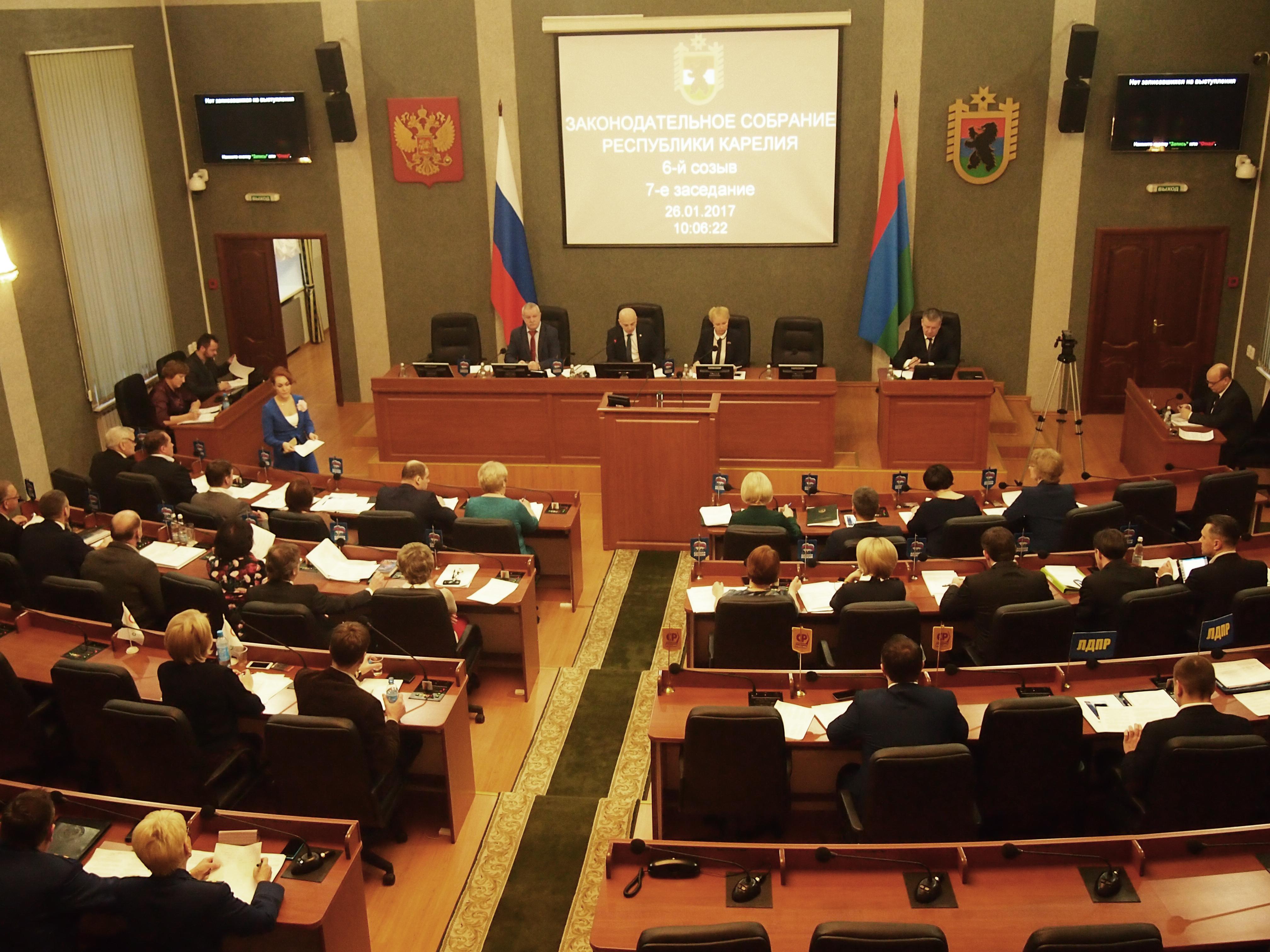 На заседании ЗС Карелии. Фото: Валерий Поташов