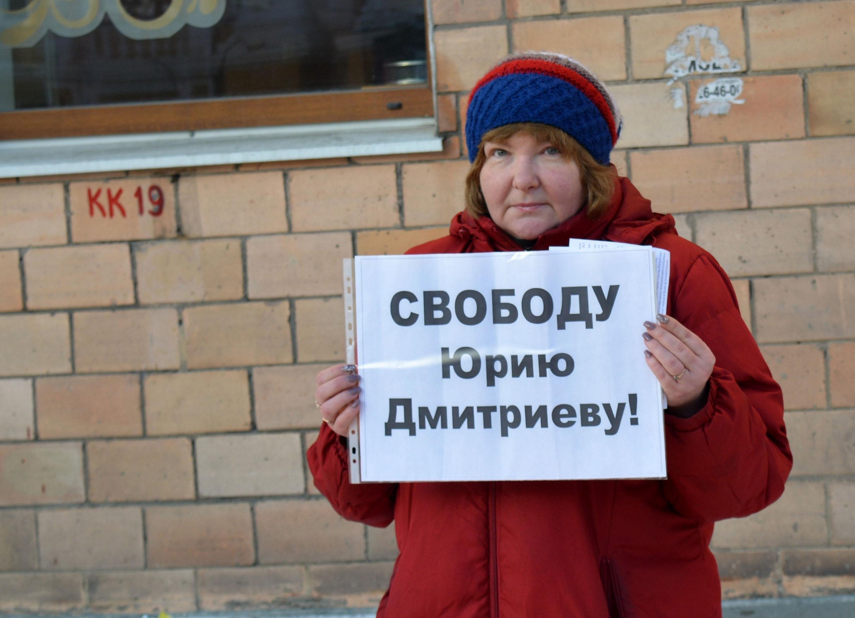 Участники акции. Фото: Алексей Владимиров