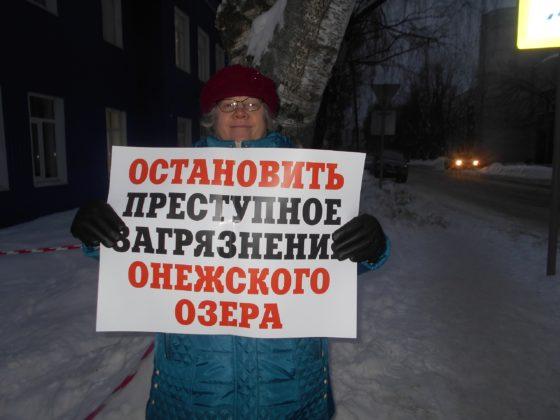 Одиночный пикет в день приезда в Медвежьегорск группы СПЧ.