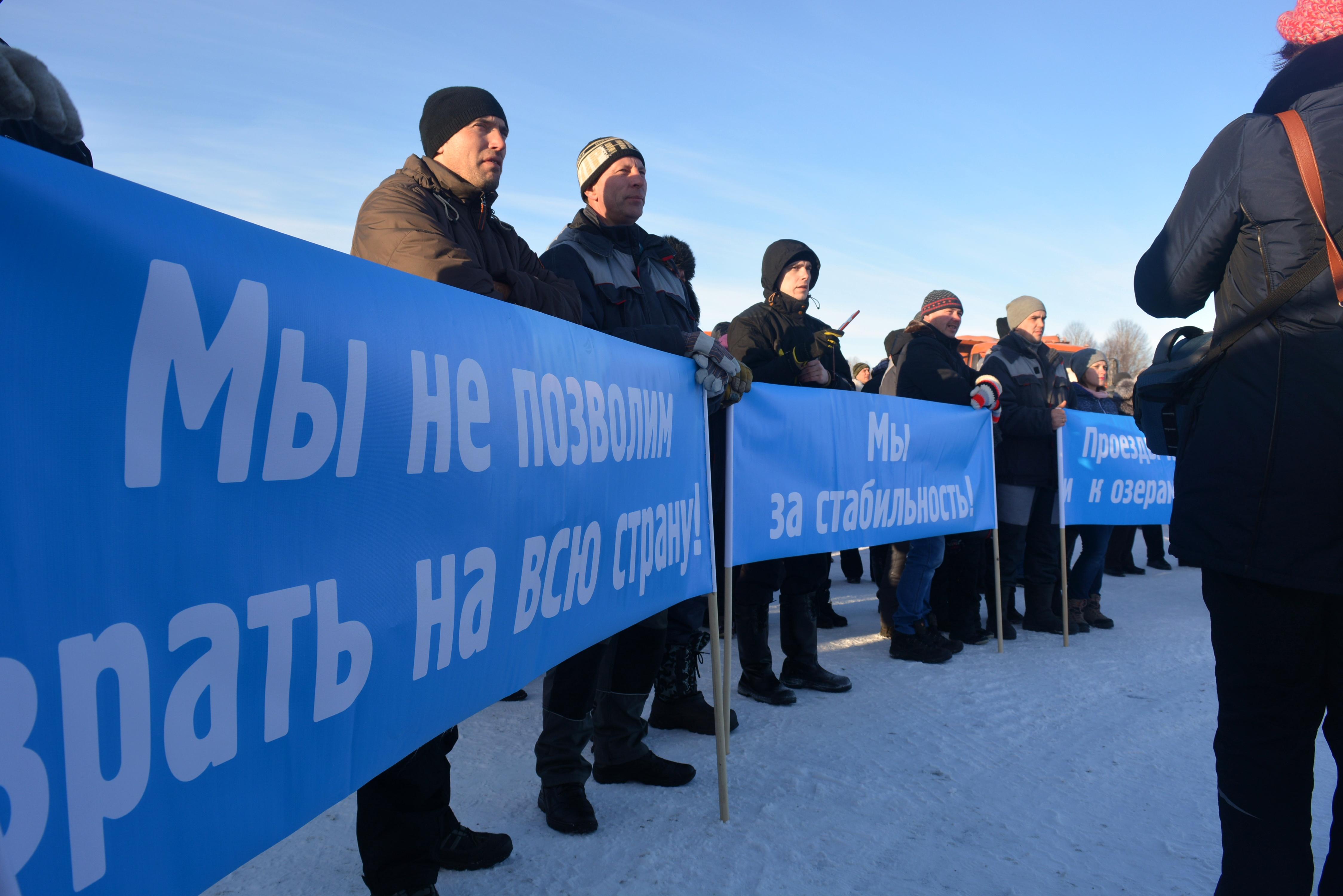"""Митинг в поддержку """"Черных камней"""" был организован с размахом. Фото: Алексей Владимиров"""
