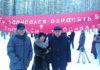 Члены президентского совета по правам человека в Сунском бору. Фото: Алексей Владимиров