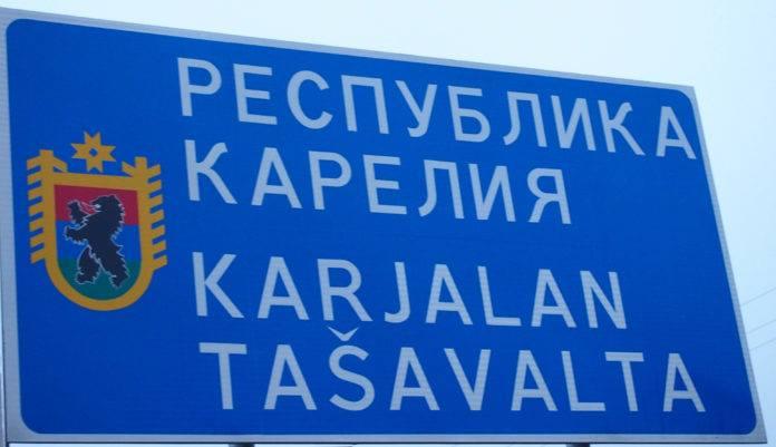 Дорожный указатель на административной границе Республики Карелия. Фото: Валерий Поташов