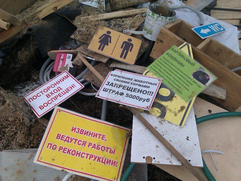 Фото предоставлено Общественным лесным советом поселка Тиурула