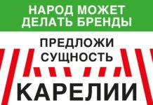 Народ может делать бренды? Фото: citycelebrity.ru