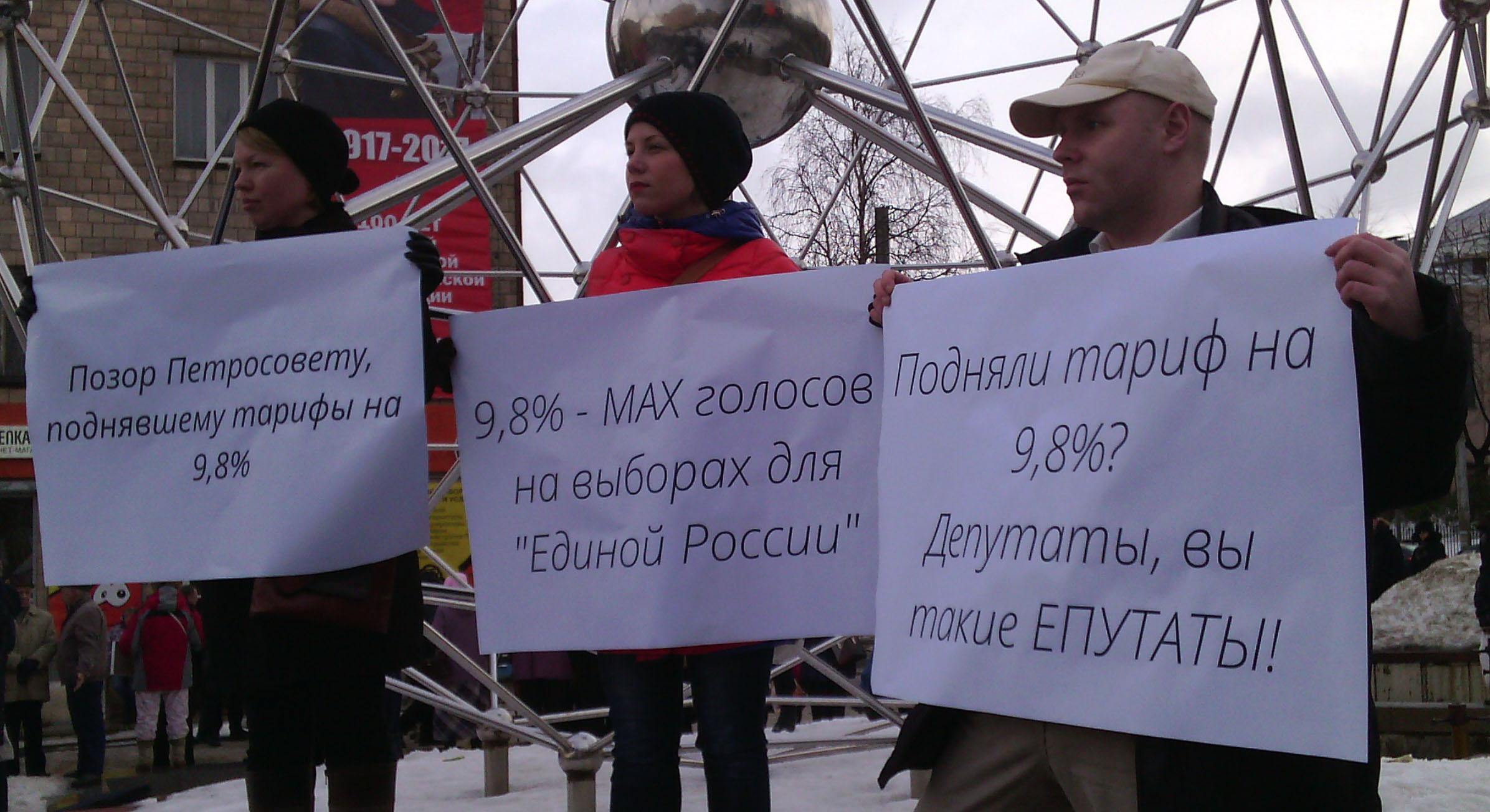 Гражданские активисты Петрозаводска пришли на митинг коммунистов со своими плакатами. Фото: Валерий Поташов