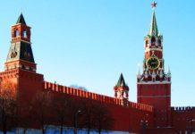 Кремль - символ российской власти. Фото: vk.com
