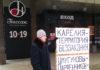 Ветеран Великой Отечественной войны Николай Бакинов на одиночном пикете в Петрозаводске. Фото: Валерий Поташов